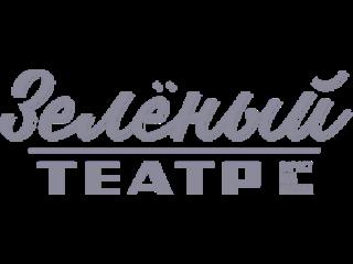 """""""Зеленый театр"""" Одесса"""