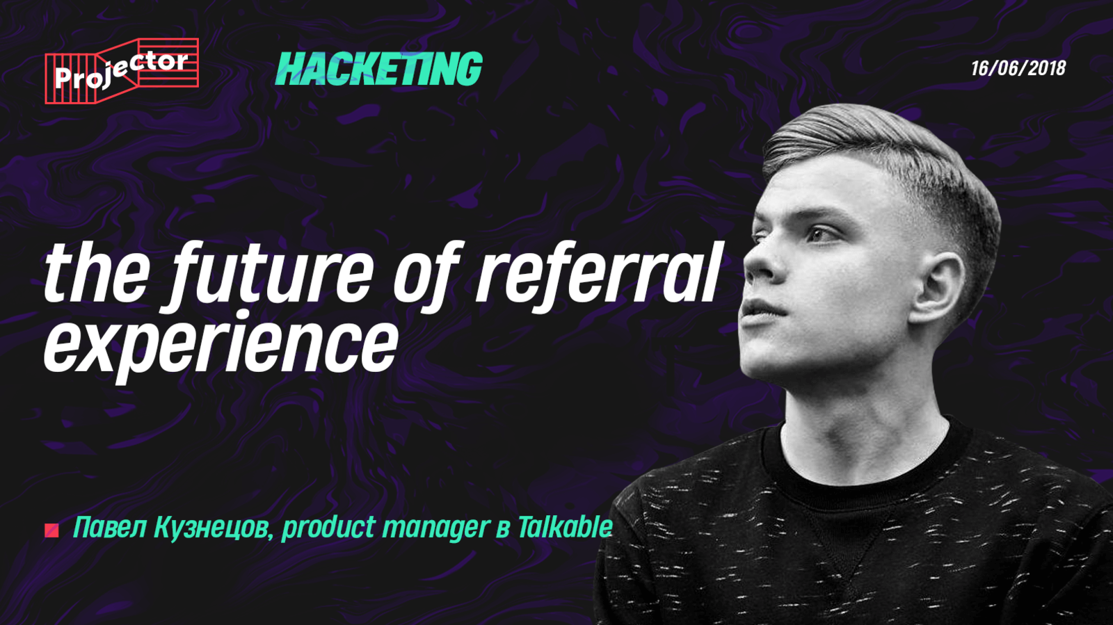 The future of referral experience
