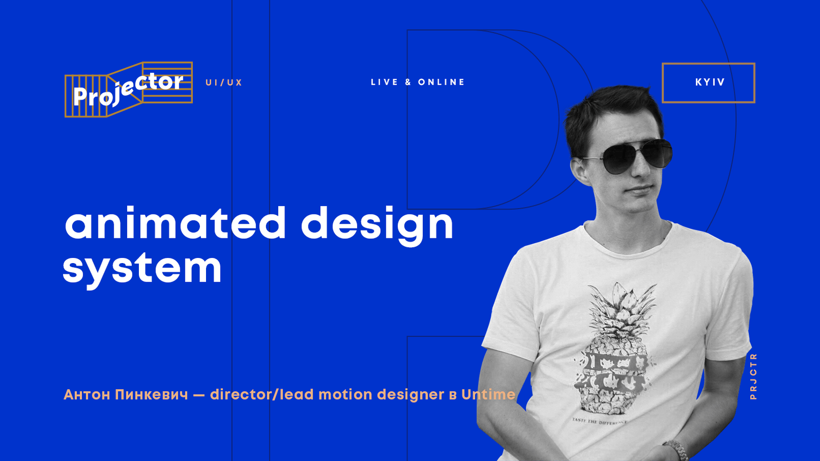 «Animated design system»