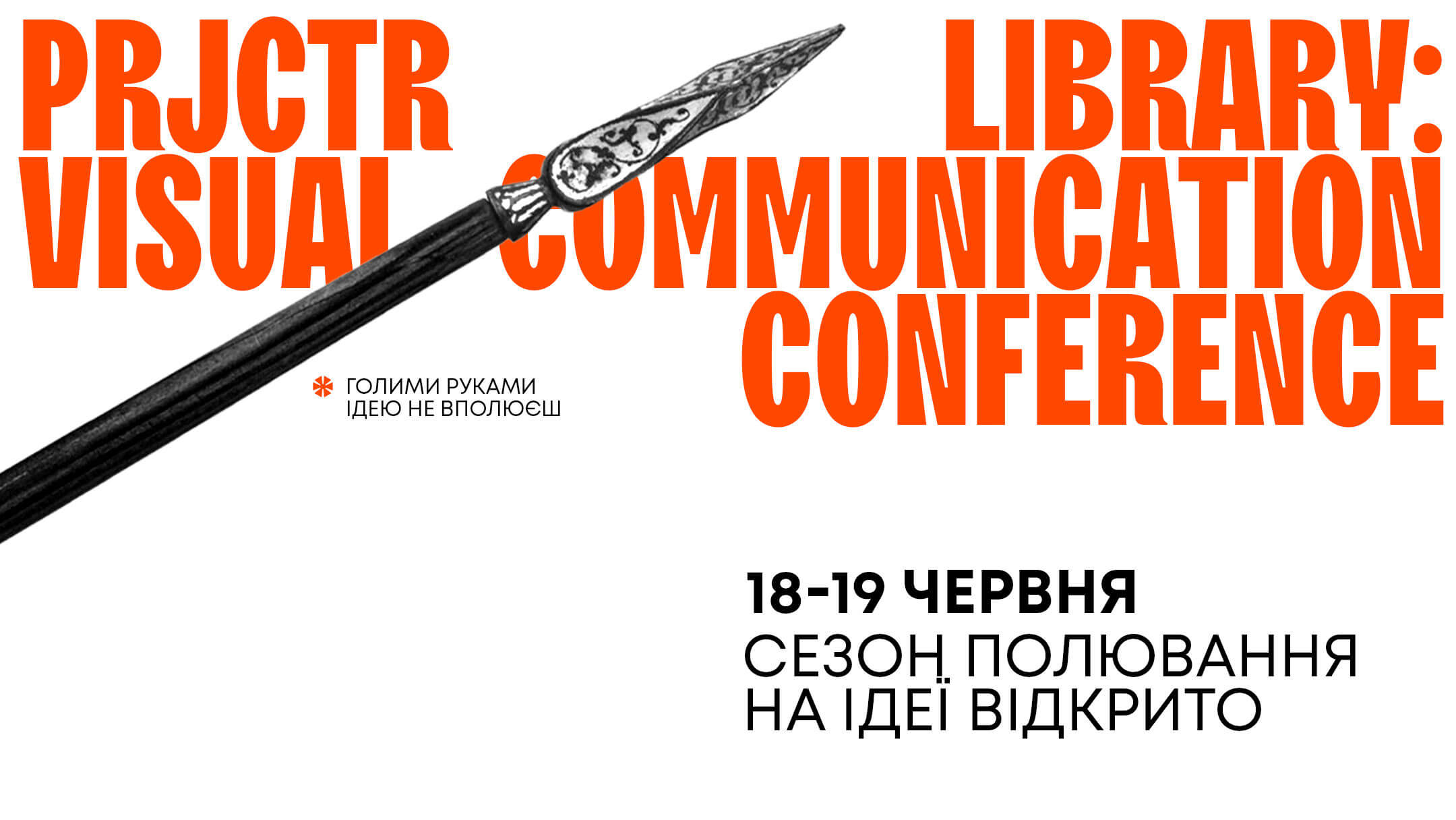 Visual Communications Conference