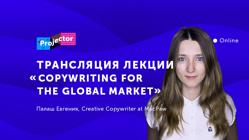 «Copywriting for the global market»